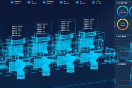 三维智慧工厂工业建模数字孪生管理平台