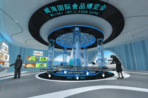 线上VR食品展销交易会虚拟现实食品网上展览之食博会