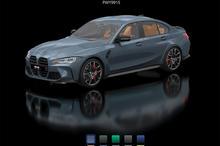 三维交互展示之汽车3D展示在线虚拟看车