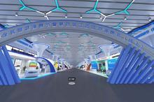 3D可视化数字展览云展会之线上旅游消费节